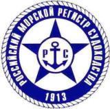 Российский моряцкий реестр судоходства
